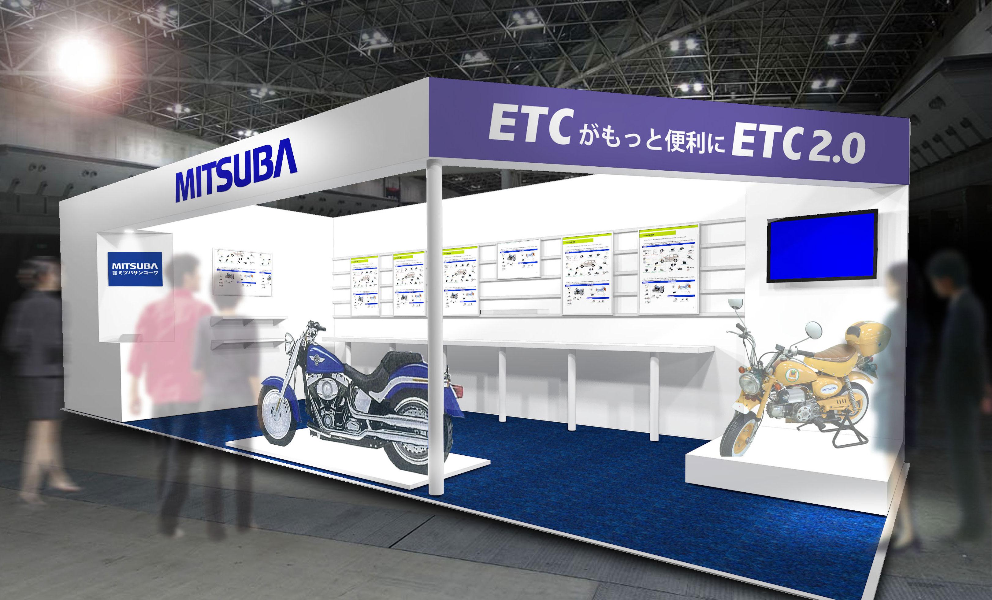 第44回 東京モーターサイクルショー2017