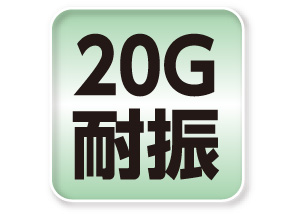 GPS搭載ETC2.0車載器 MSC-BE700E