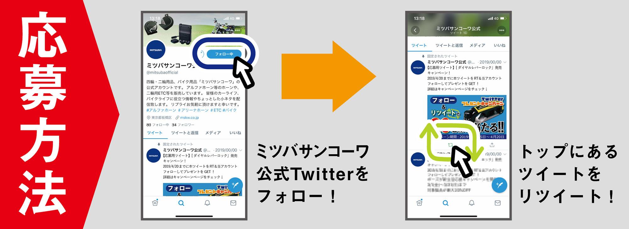 『ダイヤルレバーロック』発売記念 プレゼントキャンペーンのお知らせ