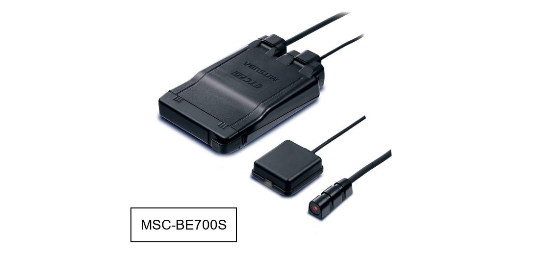 新セキュリティに対応したETC/ETC2.0車載器3機種を12月6日発売