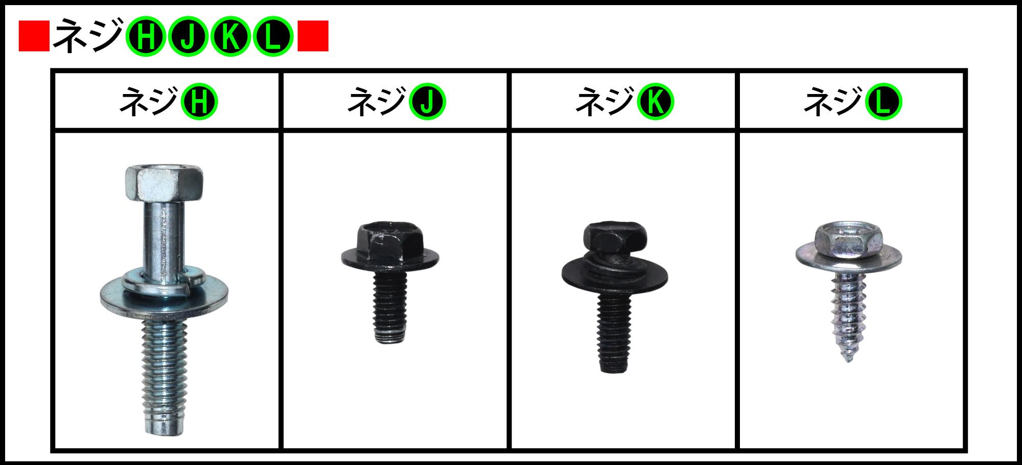 エクリプスクロス(GK1W)のホーン交換